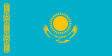Promoting Green Economy in Kazakhstan and Central Asia